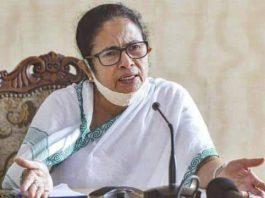 ममता बनर्जी को भारी पड़ा केस से जज को हटाने की मांग करना, लगा 5 लाख रुपये का जुर्माना