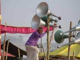 दिल्ली में ध्वनि प्रदूषण करने वालों पर कसी नकेल, बिना इजाजत लाउडस्पीकर बजाने पर लगेगा 1 लाख रुपये तक का जुर्माना
