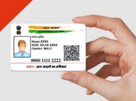 Aadhaar को सेफ रखने के लिए अपनाएं ये सबसे आसान तरीका, कोई नहीं कर पाएगा आपकी डिटेल्स का गलत इस्तेमाल